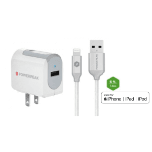 PowerPeak iPhone Rapid Wall Charger with Braided Lightning Charge & Sync Cable (2.4 Amp)