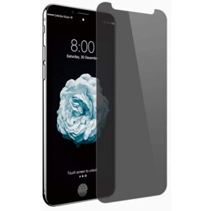 Base Premium Privacy Tempered Glass Screen Protector for iPhone 7/8